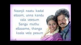 Thambi Vettothi Sundaram - Kolaikaara Analacchu Emoochu Lyrics