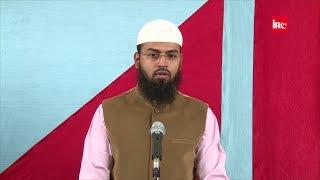 Har Takleef Par Momin Ko Sawab Hai By Adv. Faiz Syed