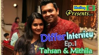 DifferInterview ft. Tahsan & Mithila (BREAK UP) ; #BhaiLogBD