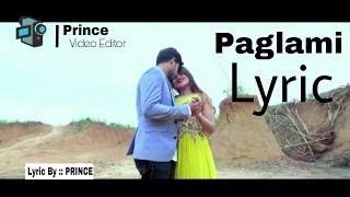 Paglami (Lyric) | Flim Video | Jhorer Pore | Lyrics Songs Founds | Belal Khan | 2017 | CD Choice DVD