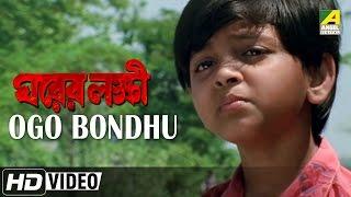 Ogo Bondhu | Gharer Lakshmi | Bengali Movie Video Song | Prosenjit | Kumar Sanu