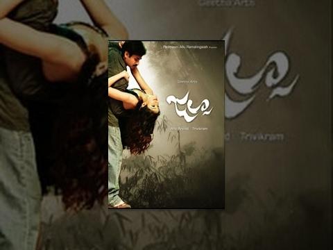 Xxx Mp4 Jalsa Telugu Full Movie Pawan Kalyan Ileana D Cruz 3gp Sex