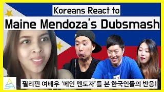 Koreans React to Filipino Actress : Maine Mendoza