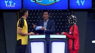 Ro Dar Ro - Shaheen Asmayee  VS Kabul Selected Team - EP03 / شاهین آسمایی در مقابل تیم منتخب کابل