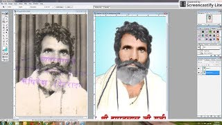 How to repair old photo in photoshop hindi video.
