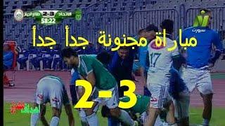 اهداف الاتحاد السكندري وطلائع الجيش 3 - 2 الاهداف كاملة مباراة مجنونة جدأ 26-4-2017