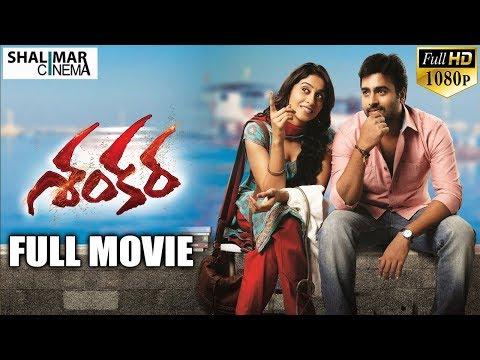 Xxx Mp4 Shankara Telugu Full Length Movie Nara Rohit Regina Cassandra Pragathi Shalimarcinema 3gp Sex