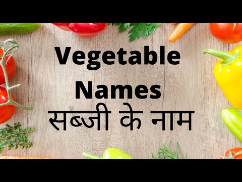 Vegetable names with Pictures in English & Hindi