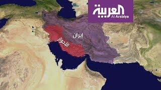 التاريخ العربي العميق.. في إيران