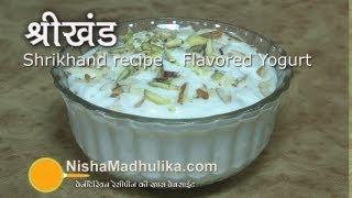 Shrikhand Recipe - Kesar Elaichi Shrikhand recipe - Quick Shrikhand