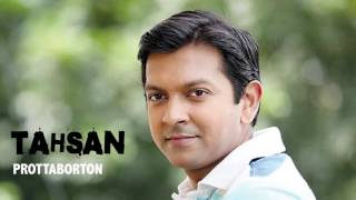 Prottaborton by Tahsan | Bangla live song | Best of Tahsan | Tahsan Khan |