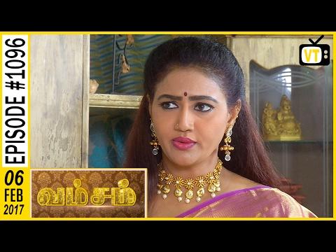 Vamsam - வம்சம் | Tamil Serial | Sun TV |  Epi 1096 | 06/02/2017