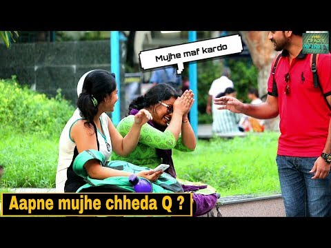 Aapne Mujhe Chheda Q Prank On Cute Girl s Pranks In Kolkata By TCI