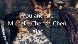 你我 (Ni Wo)-Michelle Chen and Chen Xiao