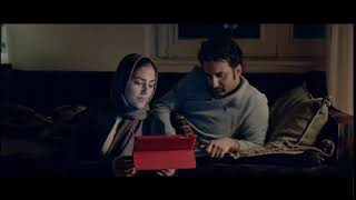 Israfil - Trailer, 7th Iranian Film Festival Australia 2017