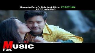 Pramod Kharel New Nepali Song Promo || Mero Maya Mari Gayau | Kamana Digital