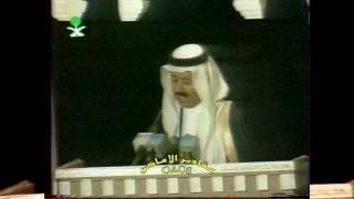 حفل أهالي منطقة الباحة بمناسبة زيارة الملك عبد الله  - أوبريت عاشق الأمجاد - ١٤١٩ هـ / ج : ٢
