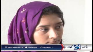 Mashal khan parents in grief on EID