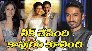 Suchi Leaks Dhanush and Amala Paul Video On Twitter | Telugu Full Screen