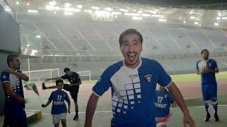 دعاية كواليتي نت - خليجي أنا  / 2014 Qualitynet TVC - Gulf Cup