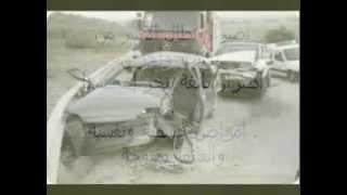 حوادث المرور    حوادث السير