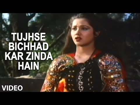 Xxx Mp4 Tujhse Bichhad Kar Zinda Hain Full Song Yaadon Ke Mausam Kiran Kumar Vikrant 3gp Sex