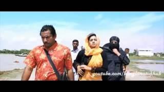 Television,Bangla movie