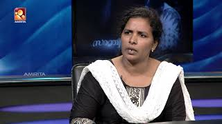 Kathayallithu Jeevitham | Sony & Johnson Case | Episode 03 | 23rd Feb 2018
