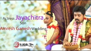 Yester year actress Jayachitra Son Amresh Ganesh Wedding Ceremony
