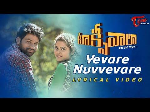 Xxx Mp4 TAXI WALA Yevare Nuvvevare Lyrical Video 2018 By Pawan Shankar Anand TeluguOne 3gp Sex