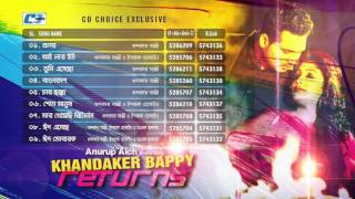 Khandaker Baapy Returns | Audio Jukebox