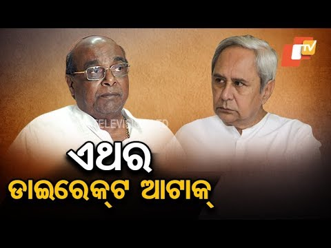 Xxx Mp4 The Sooner Naveen Leaves State The Better For Odisha Says Damodar Rout 3gp Sex