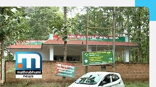 Fear Of Maoist Attack Cops Withdrawn From Forest Stations In Nilambur| Mathrubhumi News