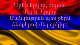 Elizabeth Danielyan - People Of The Sun (Armenia) - Lyrics - JESC 2014 [ENGLISH SUB]
