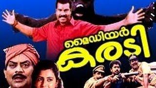 My Dear Karadi | Kalabhavan Mani,Madhavi | Full Comedy Movie