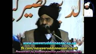 Bait Al Falsafa E Bait (Eid Gah Suhawa) Pir Syed Naseeruddin naseer R.A - Episode 98 Part 1 of 3