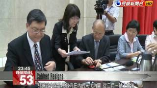 Premier Simon Chang leads Cabinet in resigning en masse as term nears end