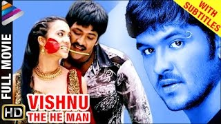Vishnu The He Man Hindi Full Movie | Vishnu | Shilpa Anand | Brahmanandam | Telugu Filmnagar