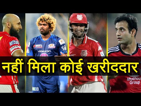 Xxx Mp4 IPL Auction 2018 Irfan Pathan To Malinga Top Unsold Players Full List Of Unsold Players वनइंडिया 3gp Sex