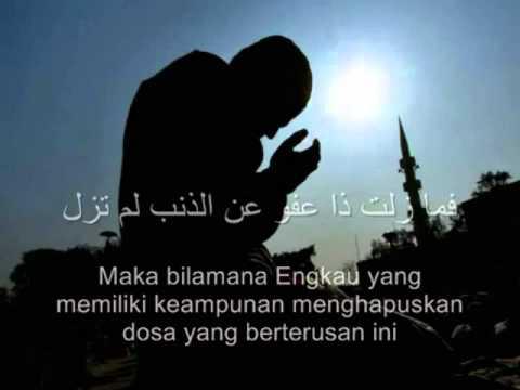 Syair Terakhir Imam Syafie r.m - Ilaika