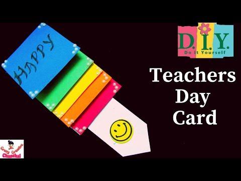 Xxx Mp4 DIY How To Make Teacher39s Day CardHandmade Teachers Day Card Making IdeasWaterfall Card Tutorial 3gp Sex