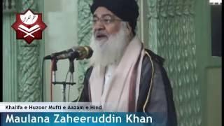 Hajj aur Daulat(25th Branch of imaan)25Nov16 Friday(Maulana Zaheeruddin Khan)