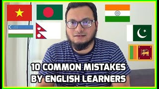 10 Common Mistakes 😱 in English by Students from India Pakistan Bangladesh Nepal Sri Lanka Part 1