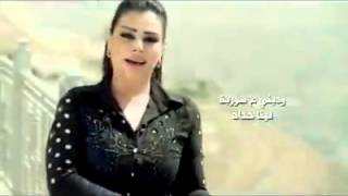 اغنية حلوة بس لي اهل سورية ❤