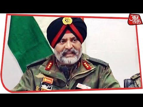 Xxx Mp4 Pulwama आतंकी हमले और कल की मुठभेड़ पर Indian Army की Press Conference 3gp Sex
