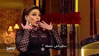 اغنية الهام شاهين و ابلة فاهيتا