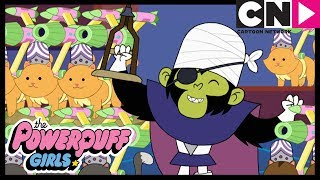 Powerpuff Girls | Mojo Jojo Loves Kittens! | Cartoon Network