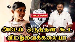 அடேய் ஒருத்தன கூட  விட்டுவைக்கலையா? தமிழ்ப்படம் 2 | Tamil Padam 2 Public Opinion | Movie Review