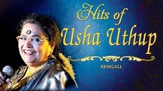 Hits Of Usha Uthup - Bengali Songs || Audio Jukebox ||