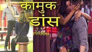 Monalisha And Jason Shah Hot  &  sensuous Dance BiggBoss 10